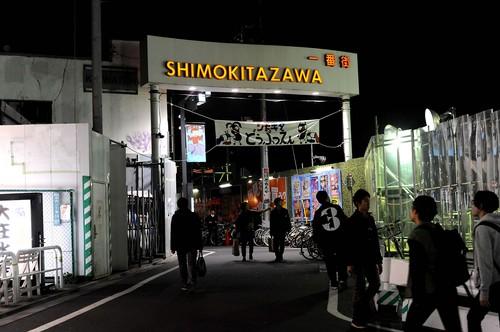 shimo14.jpg